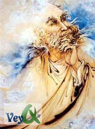 دانلود کتاب زندگینامه شعرای ایرانی