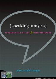 دانلود کتاب آموزش CSS برای طراحان وب - speaking in styles