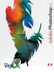 دانلود کتاب آموزش تکنیک های فوتوشاپ