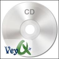 دانلود کتاب رایت 1 گیگابایت بر روی یک سی دی 700 معمولی