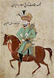 دانلود کتاب مجموعه مقالات تاریخ اسلام و ایران