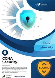 دانلود کتاب آموزش CCNA Security