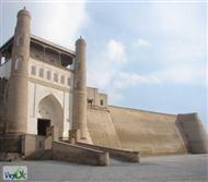 دانلود کتاب سیر علوم در تمدن ایرانی