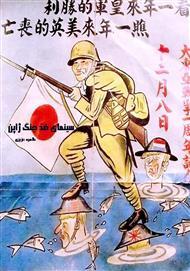 دانلود کتاب سینمای ضد جنگ ژاپن