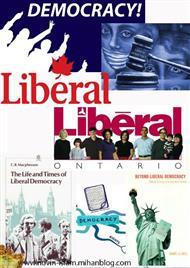 دانلود کتاب مجموعه اندیشه های سید علی خامنه ای - 1 (لیبرال دموکراسی)