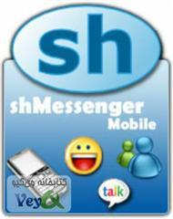 دانلود کتاب آموزش نرم افزار shmessenger - نرم افزار چت با موبایل