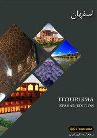 دانلود کتاب معرفی جاذبههای گردشگری اصفهان