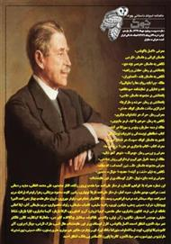 دانلود ماهنامه ادبیات داستانی چوک - شماره 125