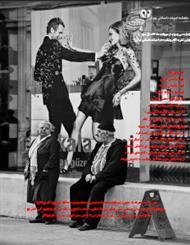 دانلود ماهنامه ادبیات داستانی چوک - شماره 33