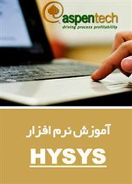 دانلود کتاب آموزش نرم افزار HYSYS