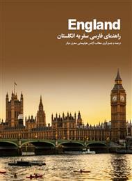دانلود کتاب راهنمای فارسی سفر به انگلستان
