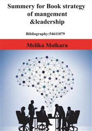 دانلود کتاب Brief for Book strategy of management and leadership