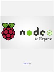 دانلود کتاب آموزش نود جی اس و اکسپرس -  Node.js & Express