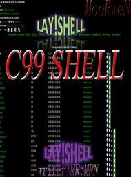 دانلود کتاب آموزش شل اسکریپت C99