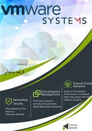دانلود کتاب آموزشی VMware Systems