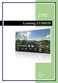 دانلود کتاب آموزش نرم افزار معماری LUMION