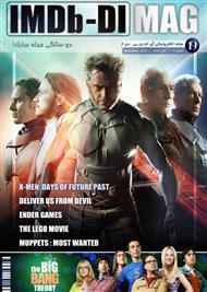 دانلود ماهنامه الکترونیکی IMDB - شماره نوزدهم