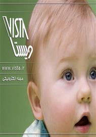 دانلود کتاب بیماریهای کودکان