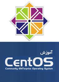 دانلود کتاب آموزش سیستم عامل Centos