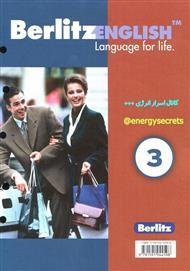 دانلود کتاب انگلیسی برای زندگی - Berlitz English Level 3