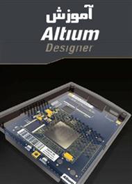 دانلود کتاب آموزش نرم افزار Altium Designer