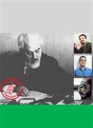 دانلود نمایش رادیویی داستان «عدل» نویسنده «صادق چوبک»
