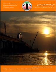 دانلود کتاب خبرنامه تخصصی عمران - شماره ششم
