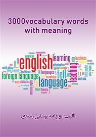 دانلود کتاب 3000Vocabulary words with meaning