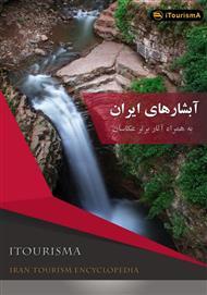 دانلود کتاب آبشارهای ایران