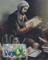 دانلود کتاب ابوعلی سینا