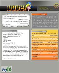 دانلود مجله آموزش زبان دود شماره 9 - Dude! English Issue