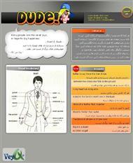 دانلود مجله آموزش زبان دود شماره 5 - Dude! English Issue