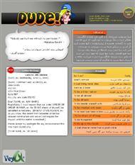دانلود مجله آموزش زبان دود شماره 8 - Dude! English Issue
