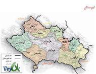 دانلود کتاب موقعیت جغرافیایی استان لرستان