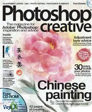 دانلود مجله آموزش فتوشاپ Photoshop Creative Magazine 24 - Vol 02