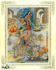 دانلود کتاب شیخ صنعان و دختر ترسا