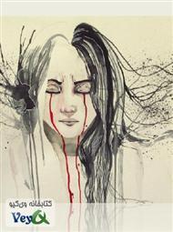 دانلود کتاب شاعر دیشب گریست