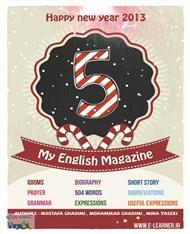 دانلود مجله انگلیسی من - شماره پنجم
