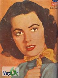 دانلود مجله خواندنیهای 60 سال پیش ایران - شماره 19