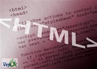 دانلود کتاب مقالات آموزش Html