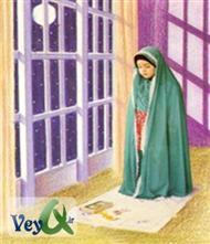 دانلود کتاب تشویق کودک به خواندن نماز