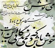 دانلود کتاب تاریخ خط حرفی در جهان و ایران